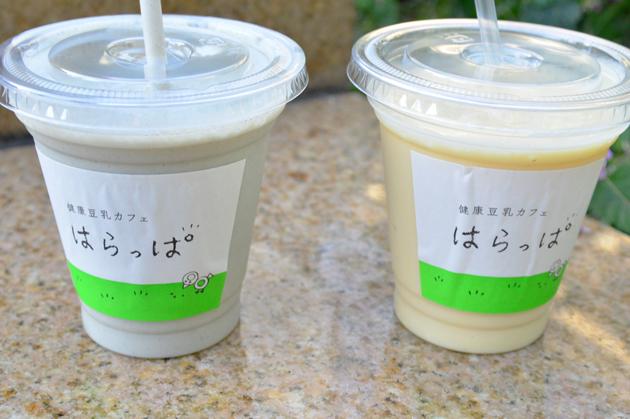 吉祥寺はらっぱ散歩♪ 豆腐ジュース黒胡麻入り(左)と豆乳MIXジュース