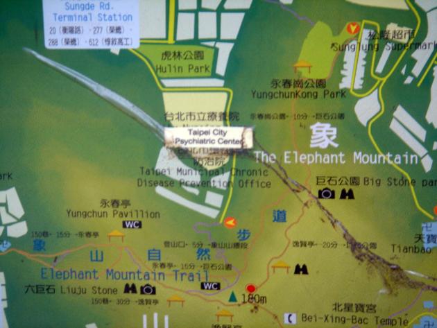 象山から台北101を臨む ハイキングコース